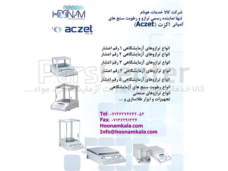نمایندگی انحصاری ترازو آزمایشگاهی و رطوبت سنج کمپانی اکزت آمریکا در ایران