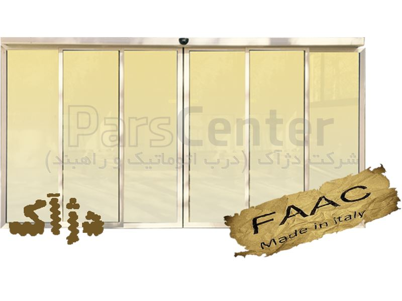 در شیشه ای برقی فک faac ایتالیا مدل a100