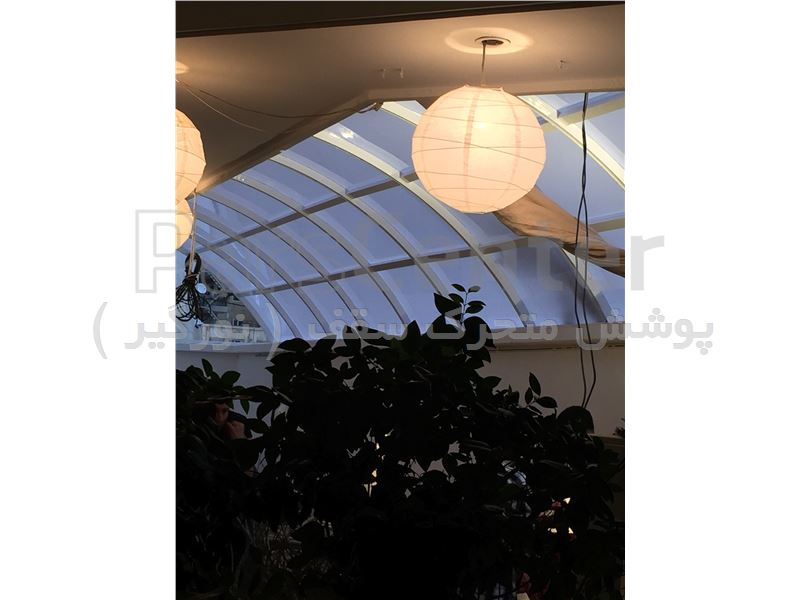 سقف تراس قوسی کد PMS T12