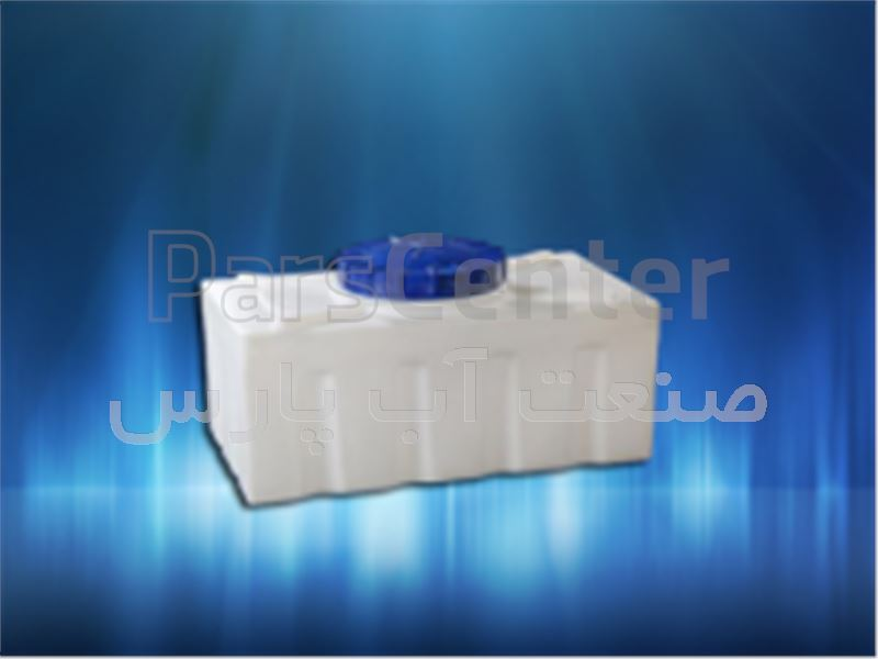 مخزن پلی اتیلن 1500 مکعبی دو لایه کوتاه