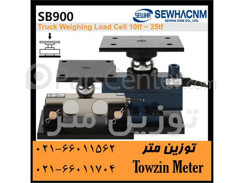 لودسل SEWHA مدل SB900