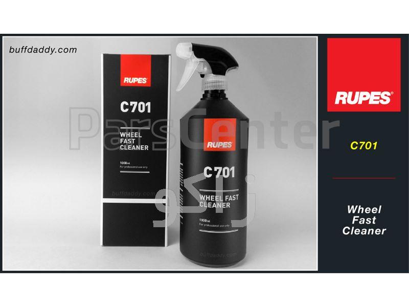 اسپری تمیزکننده و رینگ شوی سریع و پر قدرت Rupes مدل 9-CCC701