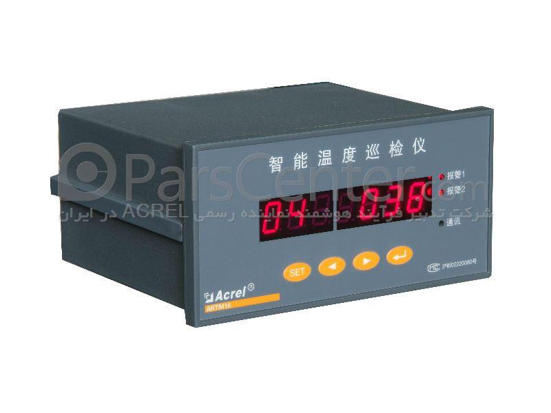 کنترلر و نمایشگر دمای 16 کانال مدل ARTM-16