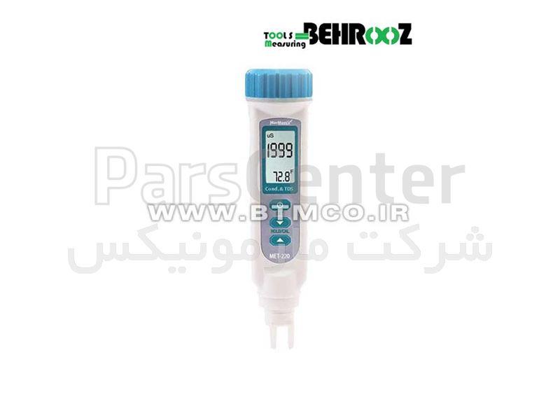 هدایت سنج و سختی سنج مارمونیکس MARMONIX MET-220