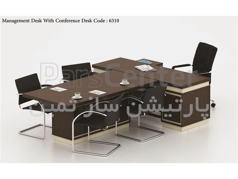میز کنفرانس 6 نفره مدل 6310 ثمین