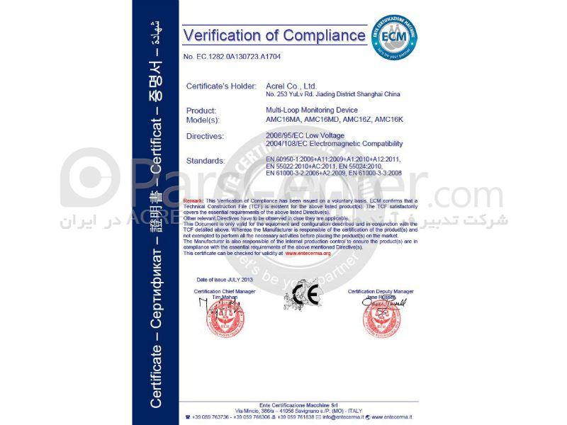 مدرک دریافت گواهی استاندارد اروپا CE توسط شرکت ACREL