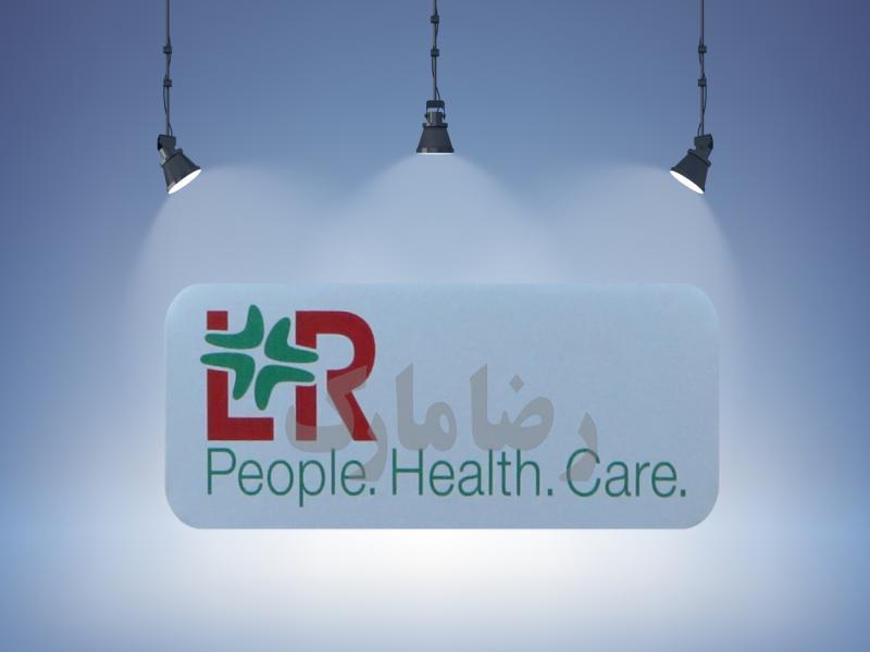 پلاک تجهیزات پزشکی