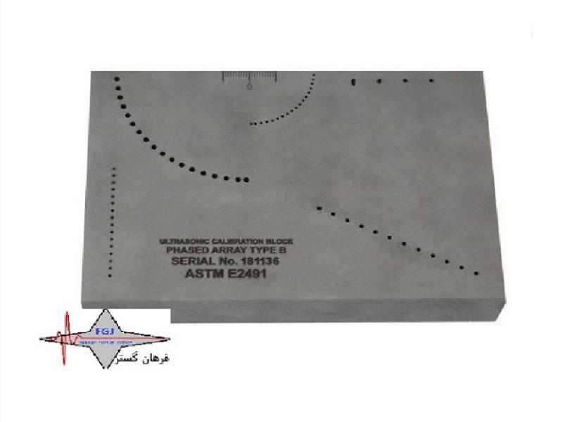 بلوک کالیبراسیون مدل PHASED ARRAY