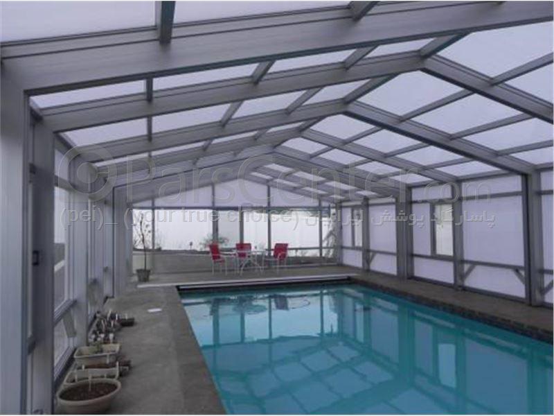 pool enclosures  models Zly - پوشش استخر مدل چند ظلعی