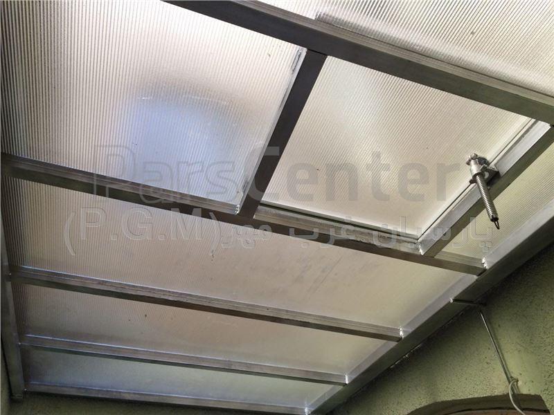 اجرای سقف حیاط خلوت با ورق پلی کربنات (کاشانی - پیامبر غربی)