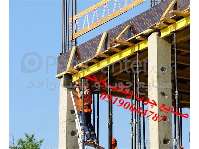 پلی وود ۱۸میل اندونزی ضداب waterproof - محصولات الوار، چوب و تخته ...... پلی وود ۱۸میل اندونزی ضداب waterproof