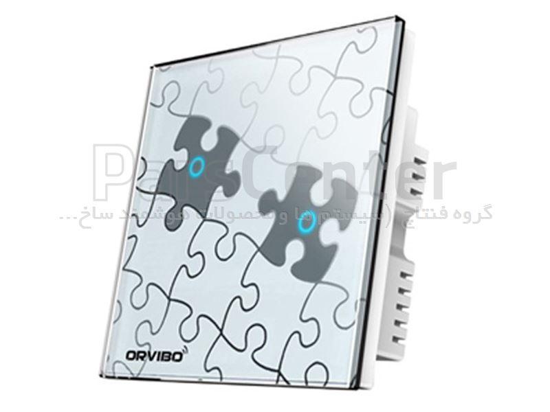 کلید لمسی دو پل RF هوشمند - ORVIBO طرح Puzzle