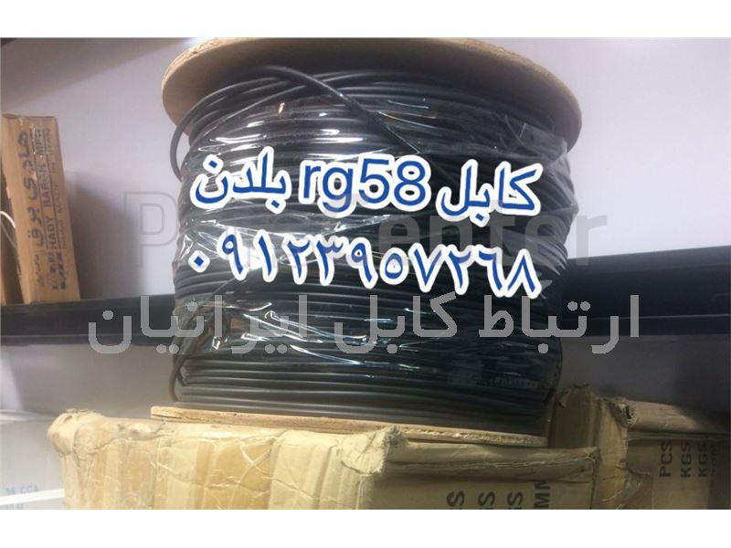 کابل کواکسیال RG58
