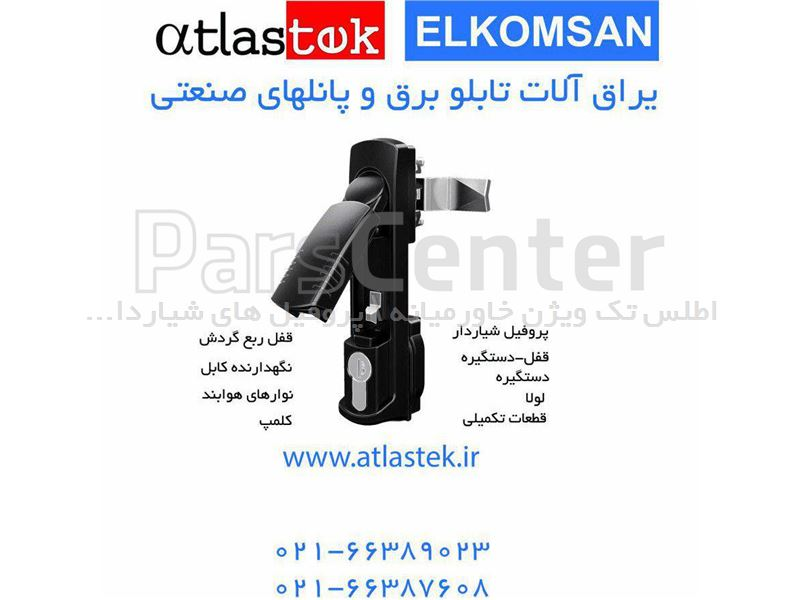 کانال تلگرام ماشین آلات صنعتی