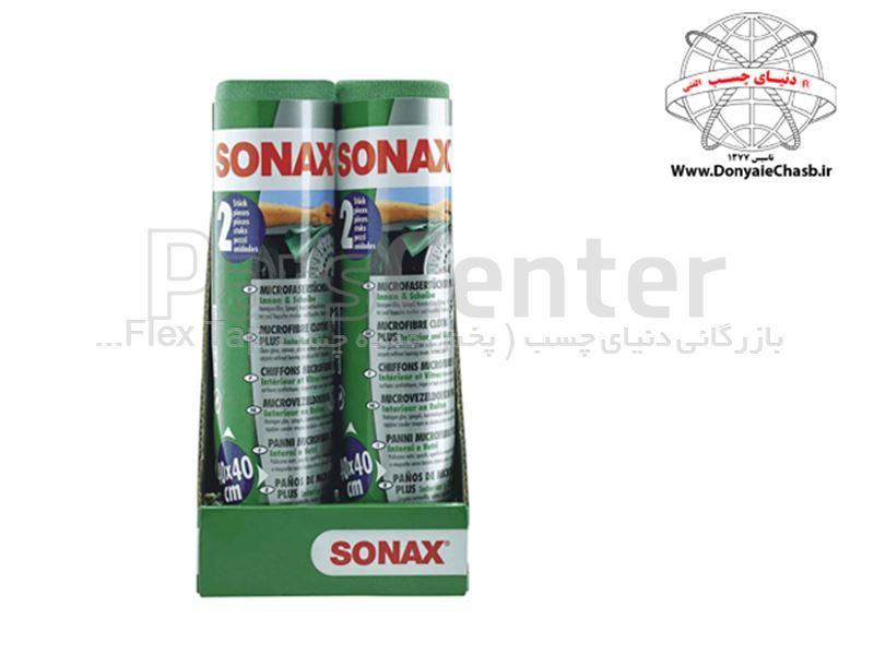 دستمال ماکروفایبر سوناکس SONAX MICROFIBER CLOTHS PLUS Intrior and Glass آلمان