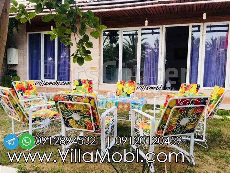 مبلمان باغی ویلا فلزی حیاطی