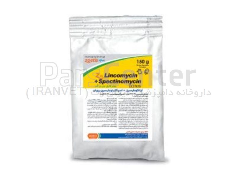 (زد) لینکومایسین+اسپکتینومایسین | Z- Lincomycin+Spectinomycin