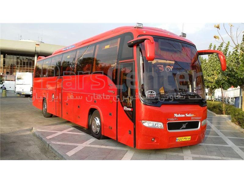 خرید بلیط اتوبوس ماهان سفر ایرانیان ( اتوبوس vip )