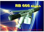 دسته ابزار بادی RB 666 و RB 777