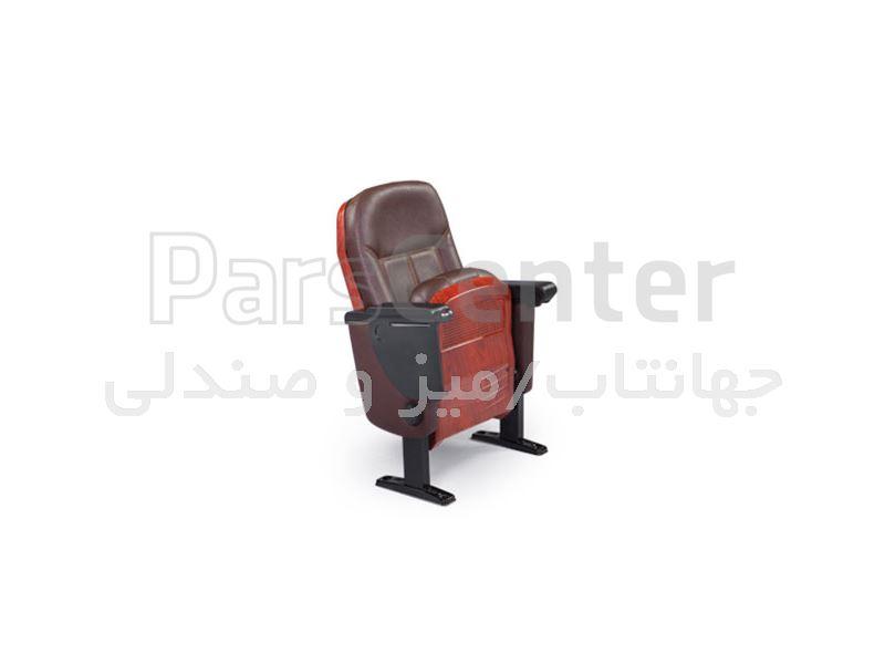 صندلی آمفی تئاتر مدل مگان M53 (جهانتاب)