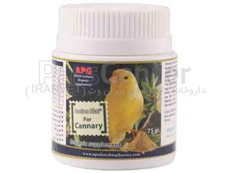 پودر مکمل تقویتی،درمانی ویژه پرندگان زینتی کوچک کد1150046