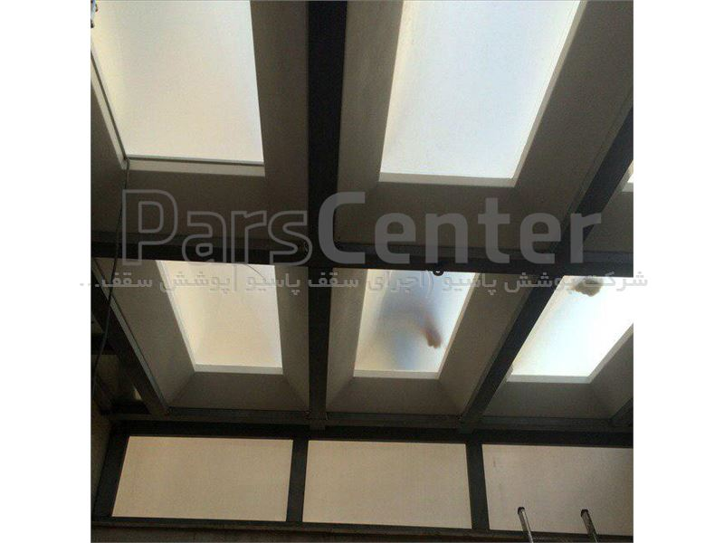 پوشش سقف پاسیو  PS PK16