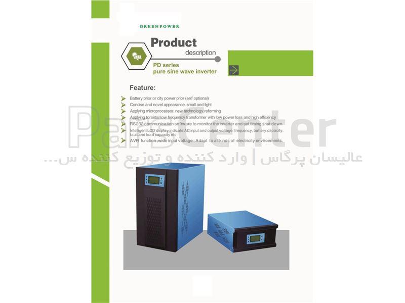 اینورتر خورشیدی GreenPower