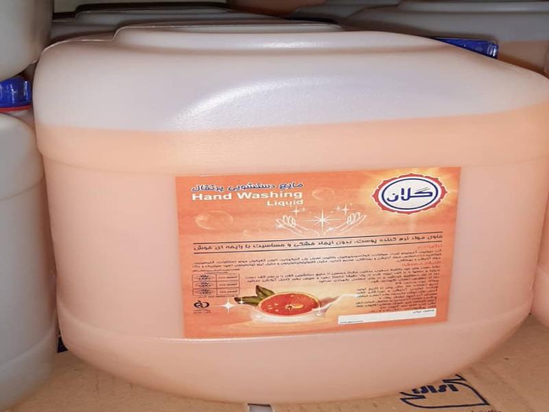 مایع دستشویی 20 لیتری گلان