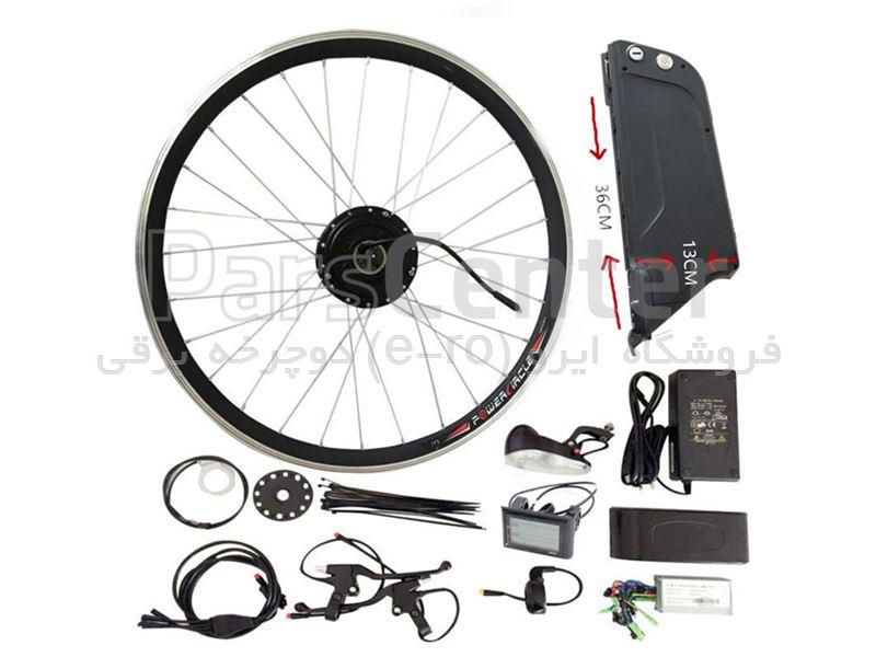 قیمت کیت دوچرخه برقی کیت تبدیل دوچرخه به دوچرخه برقی 250 وات - محصولات ...