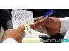 جریمه پیامکی، جایگزین جریمه کاغذی میشود