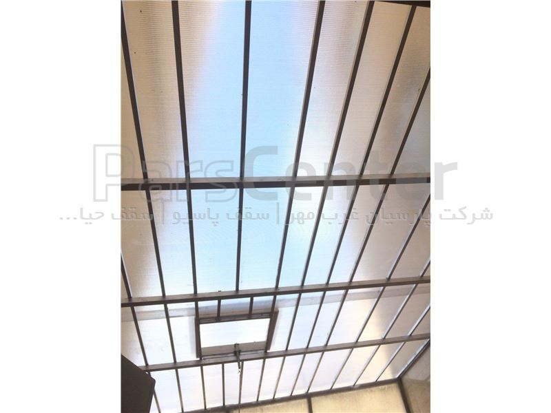 سقف حیاط خلوت  ( پونک )