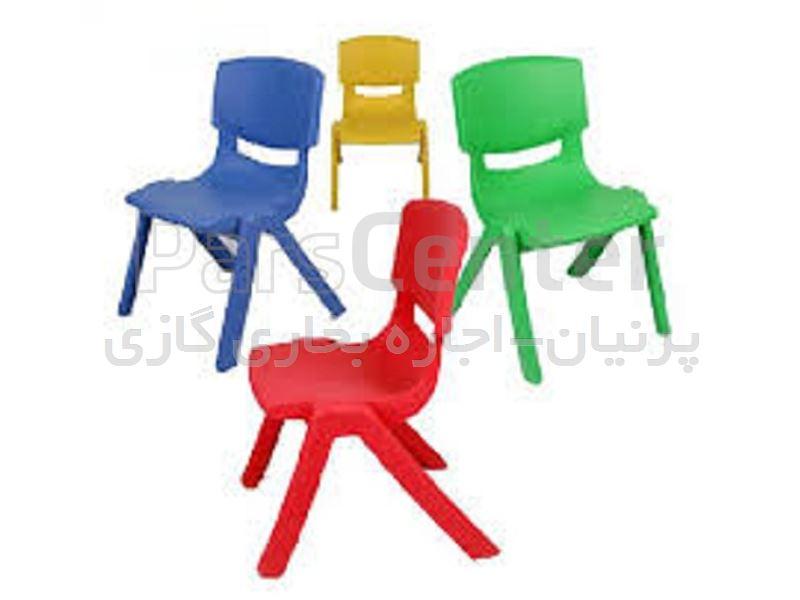 اجاره صندلی کودک