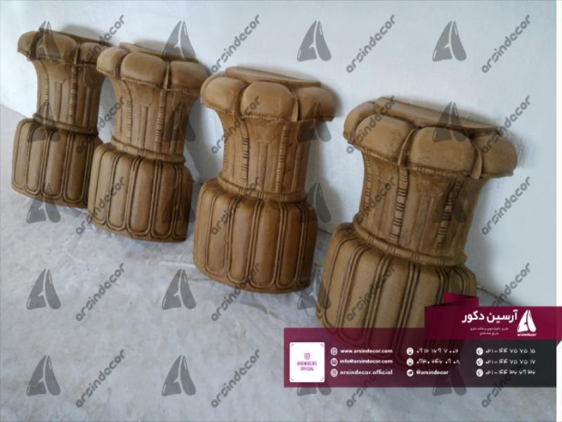 طراحی و ساخت انواع پایه ستون های طرح پارسی