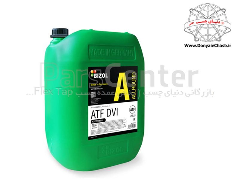 روغن گیربکس BIZOL Allround ATF D-VI 20L آلمان
