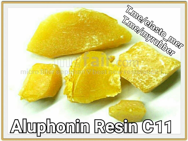 ALUPHONIC RESIN C11⇔↘↙  best material mixing to rubber  Resistance filler