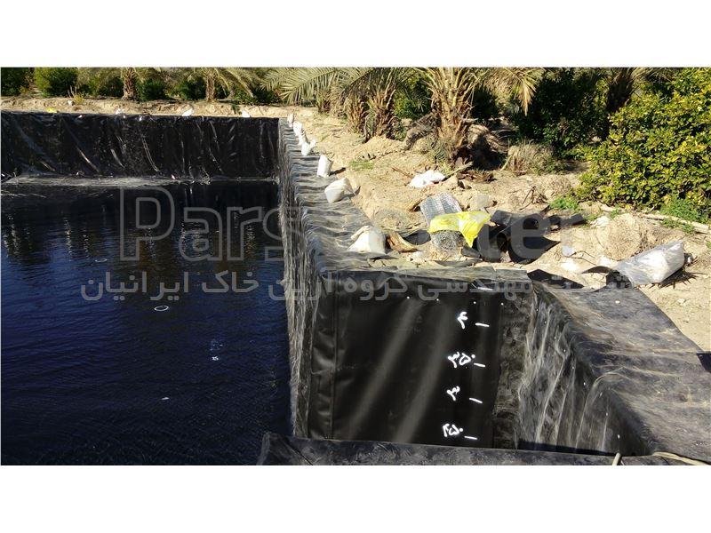 ساخت استخر ذخیره آب کشاورزی (پروژه داراب)