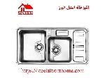 سینک ظرفشویی توکار کد 812 استیل البرز