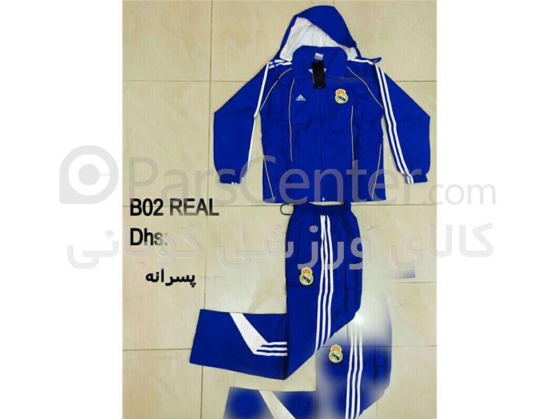 فروش لباس های فوتبال