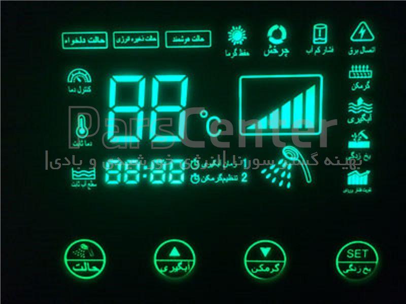 سیستم کنترل مرکزی(مانیتورینگ)  ابگرمکن خوشیدی (سولار)