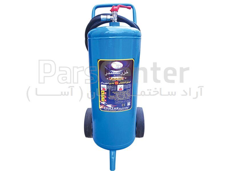 کپسول آتش نشانی فوم و گاز خزر سیلندر 25 لیتری