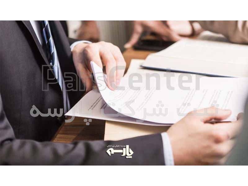 پلمپ دفاتر مالیاتی