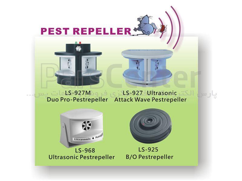 دستگاه التراسونیک دفع موش و حشرات موذی مدل uaw927m-پارس الکترونیک