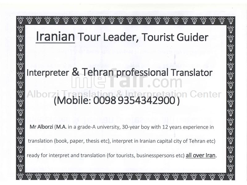Translation & Interpretation Services in Iran , Tehran etc