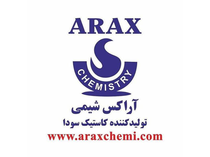 گروه صنعتی آراکس شیمی تولید کننده و صادر کننده کاستیک سودا