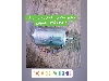 موتور جک پارکینگی بی اف تی bt , nbt, A40