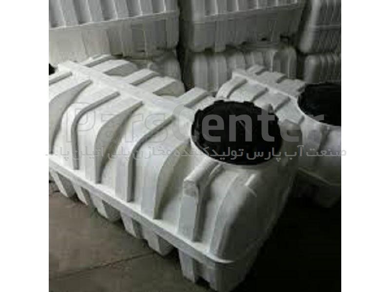 مخزن پلی اتیلن 800 لیتر مکعبی خوابیده پارس پلاست