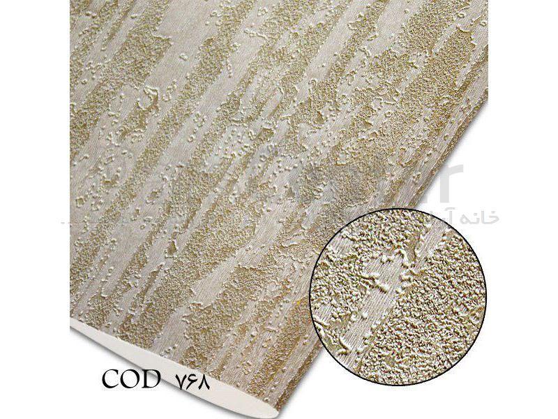 کاغذ دیواری پرلا - 10