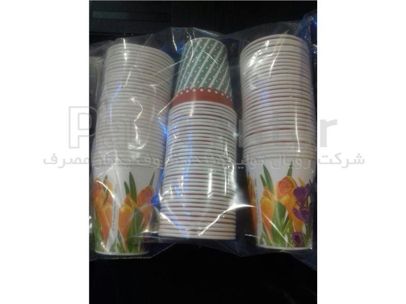 لیوان کاغذی یکبار مصرف 220 سی سی
