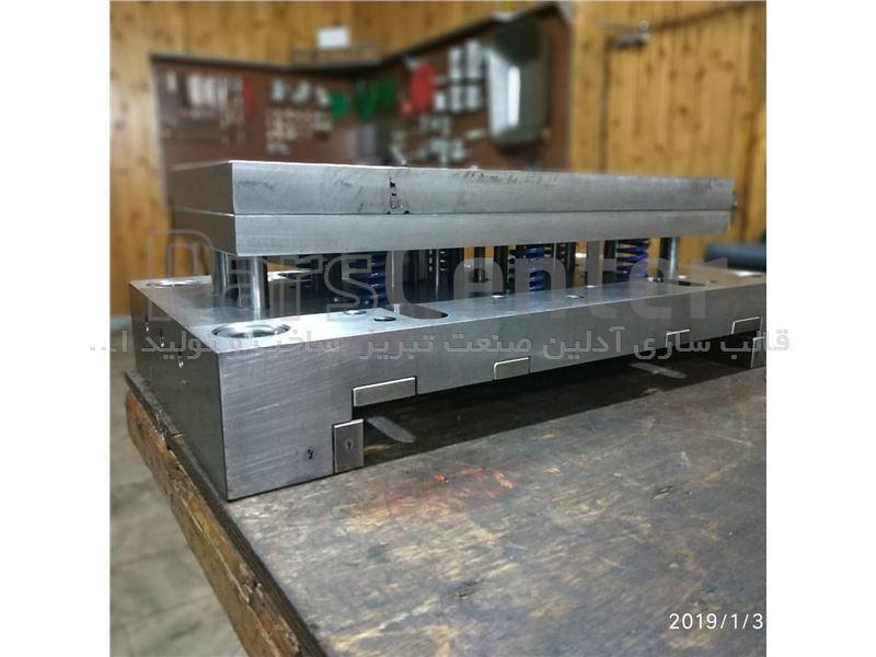 طراحی و قالب سازی تزریق پلاستیک گلگیر کامیون