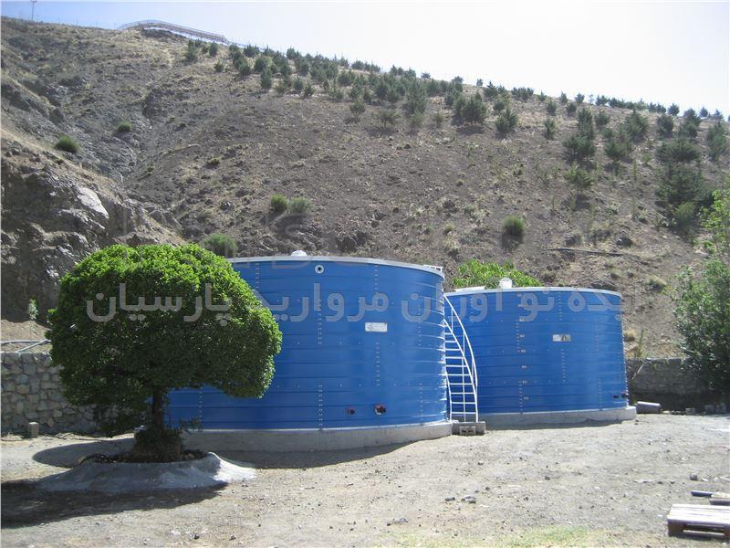 مخزن پیش ساخته ذخیره آب